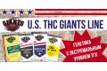 Пополнение Giants Seeds. Новая линейка американской генетики с экстремальным уровнем ТГК