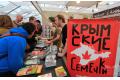 Kalashnikov Seeds  и Крымские Семечки