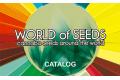 World of Seeds и Samsara снова доступны в полном ассортименте!